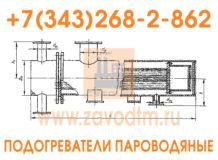 Подогреватель ПП2 чертеж